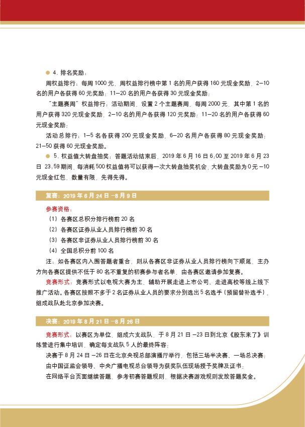 2折页3.jpg