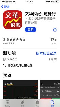 随身行苹果界面.jpg
